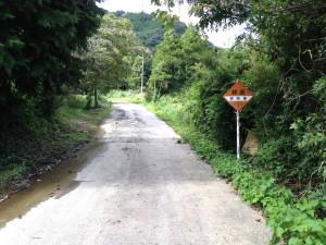 増間線林道標