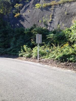 大堰線:近くの行き止まり標示