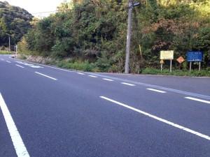 山倉線:安房グリーンライン側入り口
